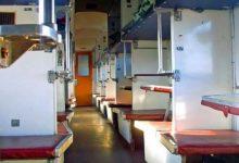 Теперь покупая билеты онлайн, пассажиры могут выбрать вагон с кондиционером