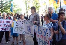 У Києві відбувся мітинг під будівлею СБУ. Відео2