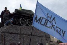 У Житомирі під час масових заходів до Дня перемоги виникла сутичка через прапор