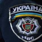Украинские правоохранители рассказали о мерах безопасности во время финала Лиги чемпионов