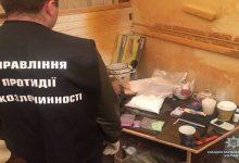Уроженец Харьковской области хранил наркотики на полмиллиона гривен. Фото, видео3