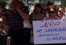 В Белой Церкви провели митинг против ликвидации музыкальной школы