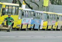 В Черновцах началась забастовка маршрутчиков