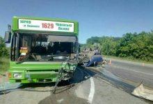 В Харьковской области автомобиль столкнулся с рейсовым автобусом