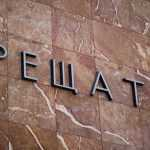 В Киеве на два дня могут ограничить вход на центральных станциях метро