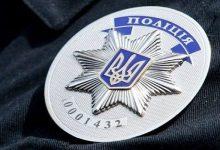 В Киеве разоблачена преступная группировка, которая совершала особо тяжкие преступления
