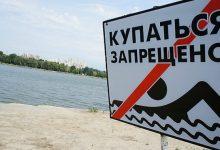 В Киеве в воде пяти водоемов обнаружена лактозоположительная кишечная палочка