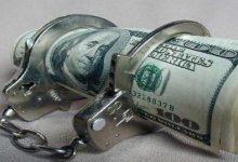 В Киевской области из-за взятки 16,5 тысяч долларов задержали депутата