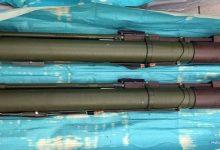 В Мариуполе у мужчины изъяли два гранатомета
