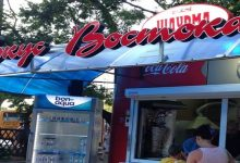 В Одессе после массового отравления демонтировали киоск по продаже шаурмы