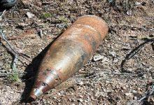 В Шевченківському районі столиці виявили небезпечний артилерійський снаряд