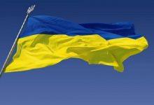 В Сумской области пьяный мужчина уничтожил семь государственных флагов