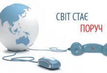 В Україні 8 тисяч сіл підключать до швидкого інтернету