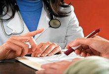 В Украине отменят необходимость вызова врача для получения больничного