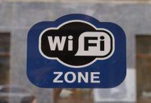 В нескольких парках Киева установят бесплатный Wi-Fi