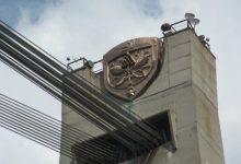 В столице планируют до 31 декабря заменить герб Киева