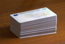 Вид на жительство будет оформляться в виде ID-карт
