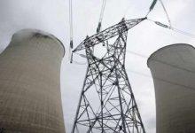 Япония и Украина договорились о совместном сотрудничестве в сфере ядерной энергетики