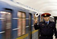 Из-за ложного сообщения о заминировании метро были эвакуированы 500 человек