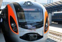 Изменения в рейсах скоростного поезда Киев - Тернополь