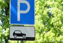 З вересня паркуватися в заборонених місцях буде дуже дорого