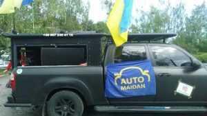 Жители Гавриловки провели митинг против деятельности компании Гавриловские курчата