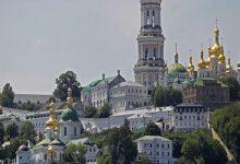 Жители Печерского района требуют остановить строительство многоэтажки в зоне Киево-Печерской Лавры