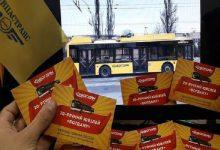 Завтра проїзд в усіх тролейбусах типу Богдан буде безкоштовним