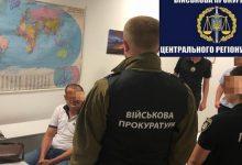Гражданин Алжира за 500 евро пытался незаконно попасть в Украину