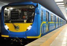 Киевский метрополитен на этих выходных будет работать на час дольше
