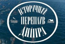 Киян запрошують переплисти Дніпро