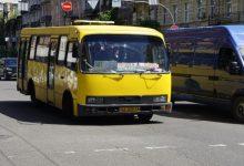 Маршрутное такси №507 изменило свой маршрут