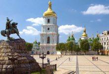 На Софийской площади состоится международный проект Пути дружбы