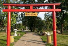 На реконструкцию парка Киото объявлен повторный тендер