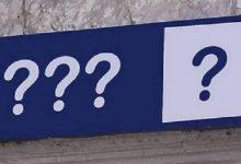 Общественность не поддерживает идею переименования одной из киевских улиц