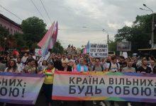 Около 3,5 человек приняли участие в Марше равенства