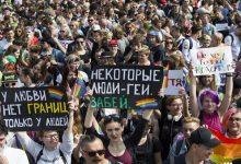 Открыта регистрация на Марш равенства КиевПрайд