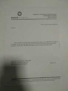 Подробности ЧП в аэропорту Жуляны: у самолета отвалились колеса и разлилось топливо