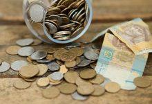 С 1 июля при отсутствии мелких монет предприятия торговли будут округлять общие суммы