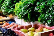 Цими вихідними у Києві будуть проведені сільськогосподарські ярмарки