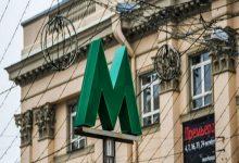 Три станции киевского метрополитена снова открыты на вход и выход
