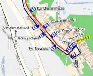 У Дніпровському районі з'явились додаткові зупинки транспорту