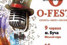У Києві проходить фестиваль оперети та мюзиклу