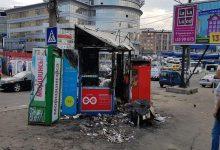 У Києві згорів МАФ з сигаретами