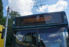 У київському громадському транспорті встановлють сучасну інформаційно-навігаційну систему