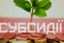У травні кияни отримають квитанції на сплату комунальних послуг без відображення субсидії