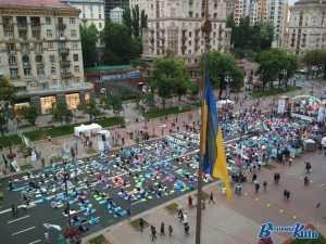 У центрі столиці пройшов йога-марафон