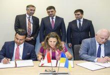 Украина будет увеличивать масштабы сотрудничества со странами G7