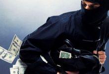 В Днепровском районе Киева произошло дерзкое ограбление. Видео