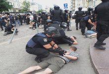 В Киеве на Марше равенства правоохранители задержали уже 56 человек. Фото, видео